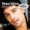Eurovision Dima Bilan Believe