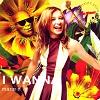 Eurovision Marie N I Wanna