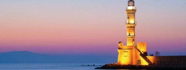 Les plus beaux phares du monde Grèce